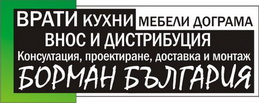 Врати Борман™ : Цени врати София - интериорни, входни